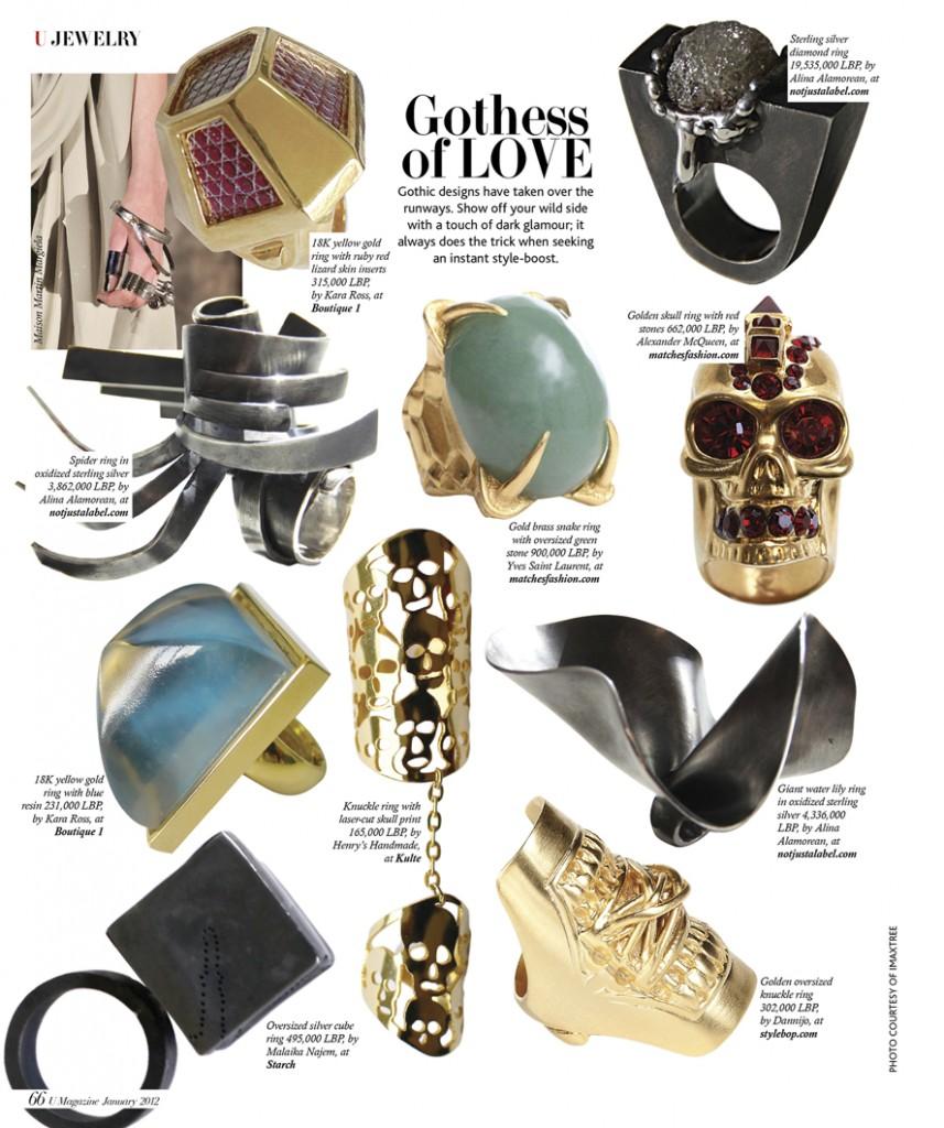 U Magazine Jordan -  February 2012