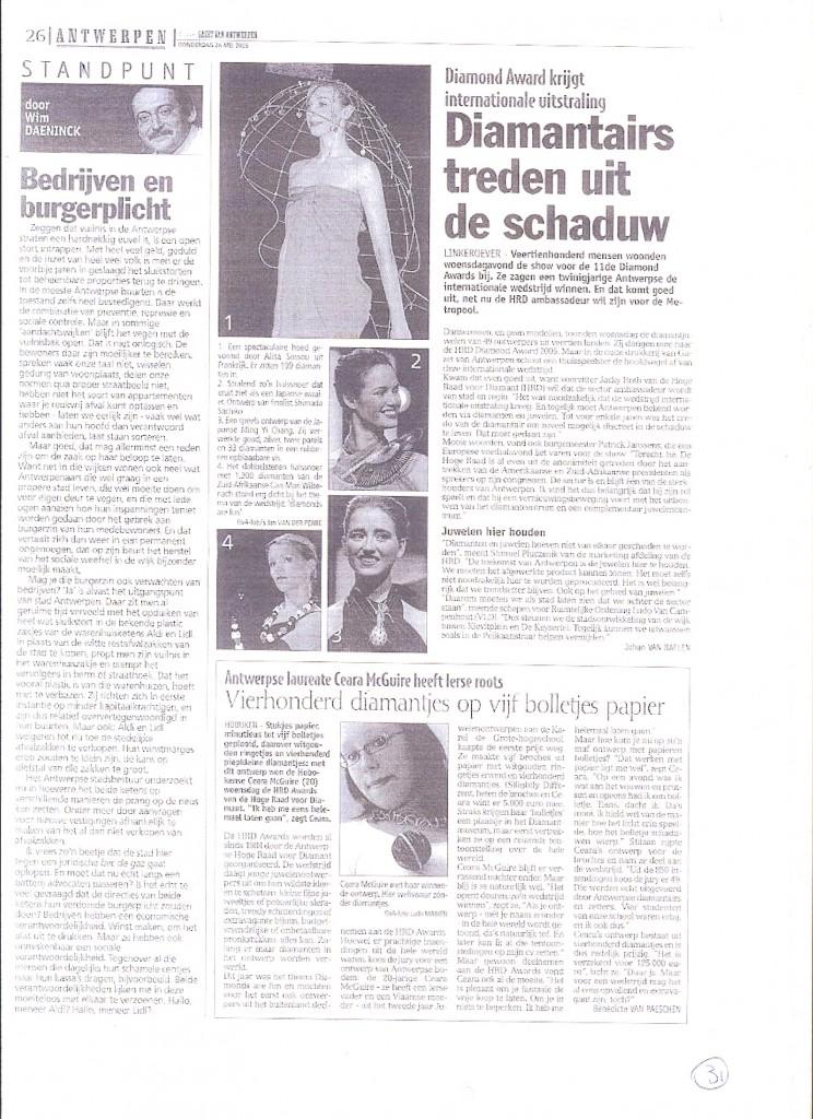 Gazet van Antwerpen - 26.05.2005