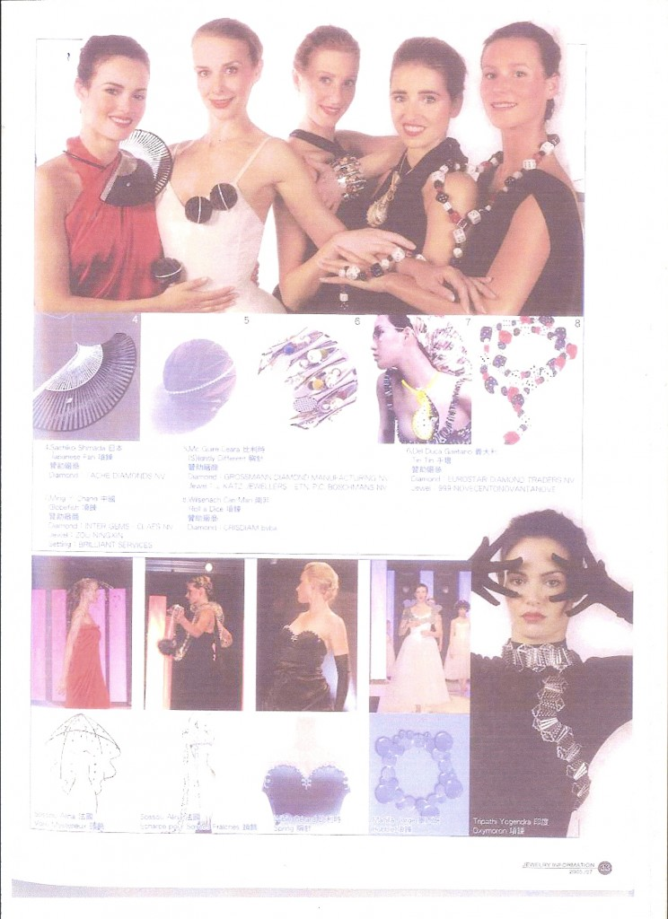 Jewelry Information - July 2005